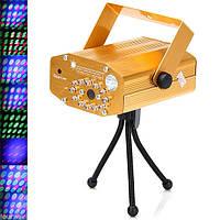 Лазерная установка Mini Laser stage lighting YX-032  яркий лазерный проектор для вечеринок