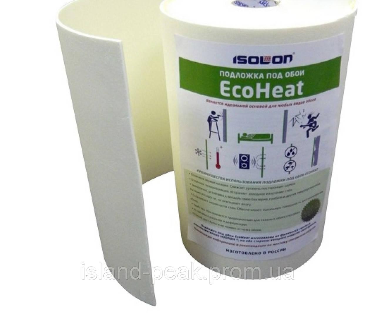 Подложка под обои Ecoheat 5