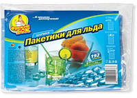 Пакетики для льда Фрекен Бок 192 шт