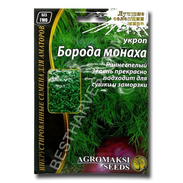 Семена укропа «Борода Монаха» 20 г, инкрустированные