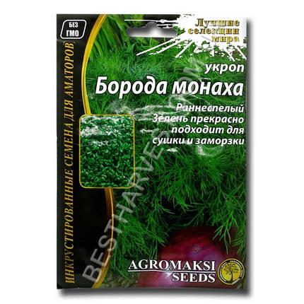 Семена укропа «Борода Монаха» 20 г, инкрустированные, фото 2