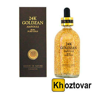 Сыворотка для лица 24K Goldzan Ampoule 99.9% Pure Gold