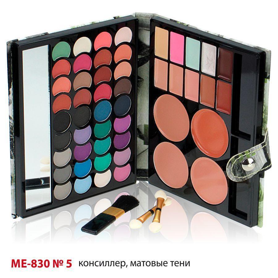 Набор для макияжа maXmaR (консилеры, матовые тени)