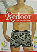 Трусы мужские REDOOR размер 4XL