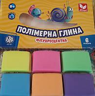 """Полимерна глина Школярик """"Флуоресцентная"""" 6цветов"""