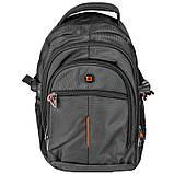 Рюкзак для ноутбука Enrico Benetti Cornell Eb47081 001, фото 2