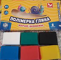 """Полимерна глина Школярик """"Ярко -необычная"""" 6цветов"""