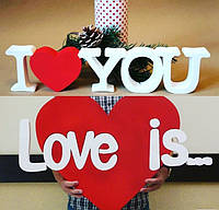 Объемные буквы насвадьбу из пенопласта/полистирола I Love You