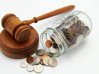 Проблеми порядком виконання рішень про стягнення боргу в іноземній валюті та еквівалентної суми в гривнях