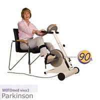 Тренажер для инвалидов MOTOMED VIVA 2 ПАРКИНСОН (232)