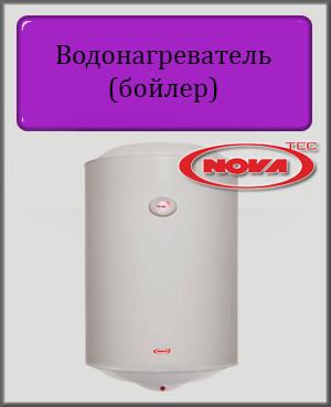 Водонагреватель (бойлер) NovaTec Standart Plus NT-SP 50 мокрый ТЭН