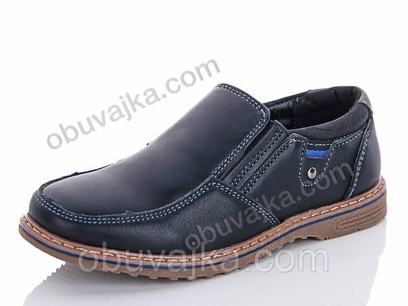 Школьная обувь Туфли для мальчиков оптом от Paliament(27-32)