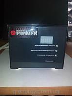 Стабилизаторы Q-Power
