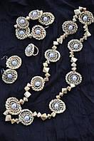 Комплект ожерелье, браслет, серьги и кольцо