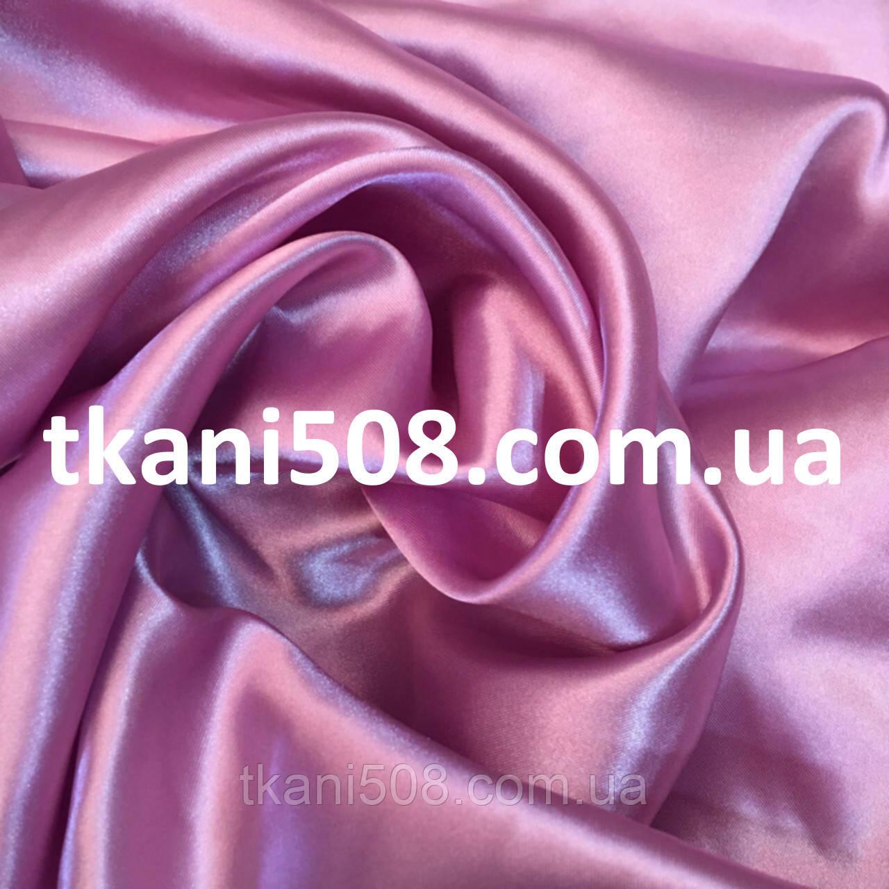 Ткань Атлас (Фрез) (32)