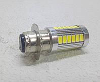 Лампа фары для мотоцикла, скутера, мопеда LED светодиодная P15D-25-1 (кукурузка)