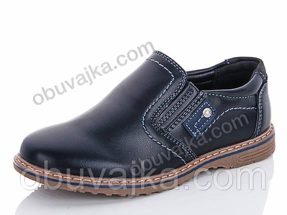 Школьная обувь Туфли для мальчиков оптом от Paliament(27-32), фото 2