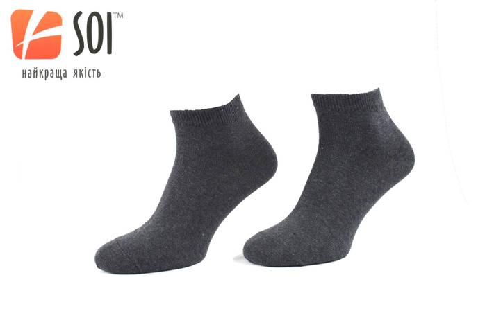 Шкарпетки спорт чол.27р.(41-42) Графіт, фото 2