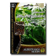 Семена шпината «Илья Муромец» 10 г, инкрустированные