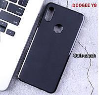 Чехол-бампер силиконовый с матовым Soft-touch покрытием для DOOGEE Y8 / Стекла защитные на дисплей в наличии /, фото 1