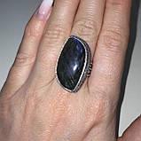 Ультра-синий лабрадор натуральный кольцо лабрадор в серебре. Кольцо с лабрадором 17 размер Индия!, фото 3