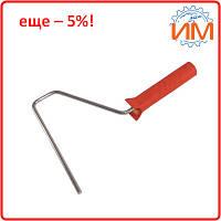 Ручка для валика 100*6мм Grad (8314255)