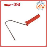 Ручка для валика 60*6мм Grad (8314245)