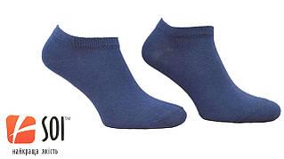 Шкарпетки чоловічі слід 31 р. (44-45) синій