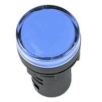 Лампа AD-22DS LED-матрица d22мм синий 12В AC/DC