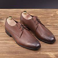 Туфли броги ІКОС 016-8 коричневые