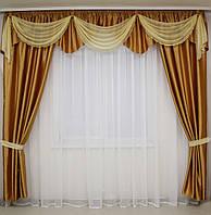 Купить шторы с ламбрекеном недорого