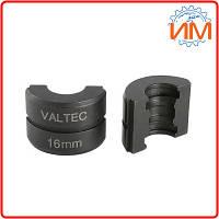 Вкладыши для пресс-клещей Valtec, 16 мм (VTm.294.0.16)