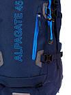 Рюкзак 45 л Peme Alpagate. Туристический рюкзак 45 л. Рюкзак в поход, фото 7