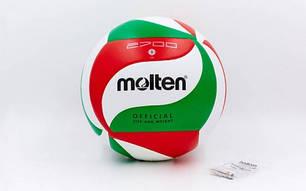 Мяч волейбольный Клееный PU MOLTEN V5M2700 , фото 2