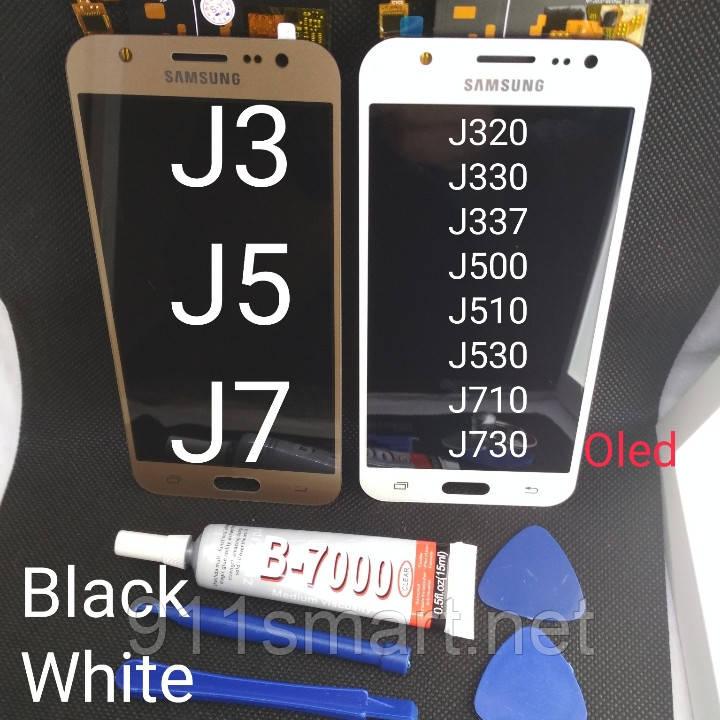 Дисплей, модуль, экран для Samsung Galaxy J7 J730F / DS, J730FM  черный