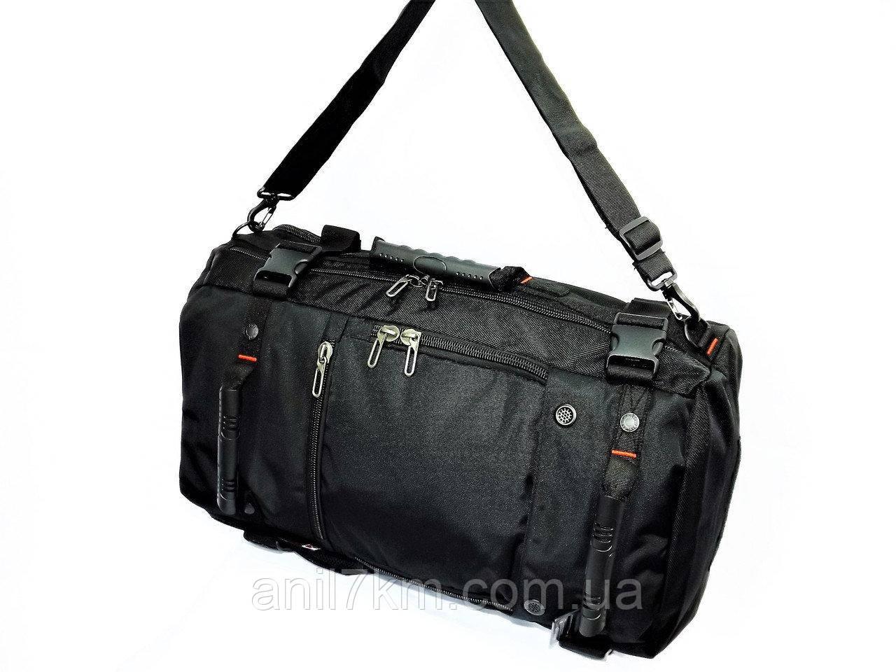 Сумка-рюкзак велика