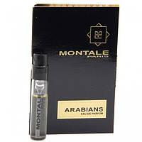 Montale Arabians 2 мл