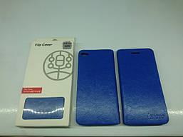 Чехол-книжка Flip Cover для Lenovo S60 Blue