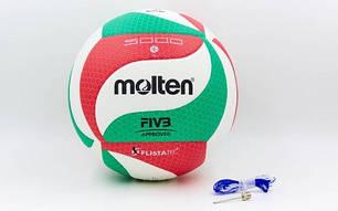 Мяч волейбольный Клееный PU MOLTEN V5M5000, фото 2
