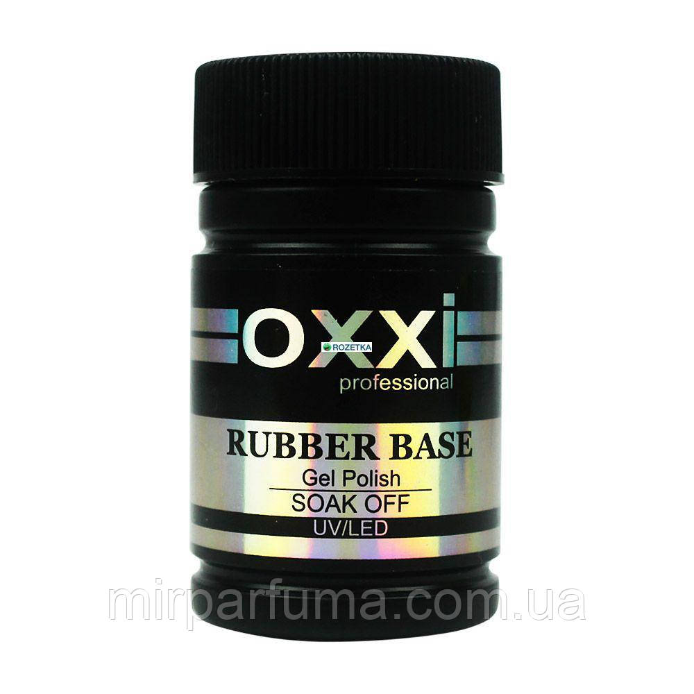База Oxxi Rubber Base базовое покрытие 30 мл