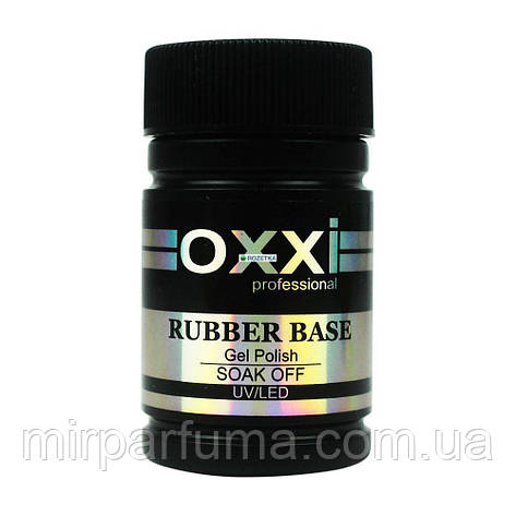База Oxxi Rubber Base базовое покрытие 30 мл, фото 2