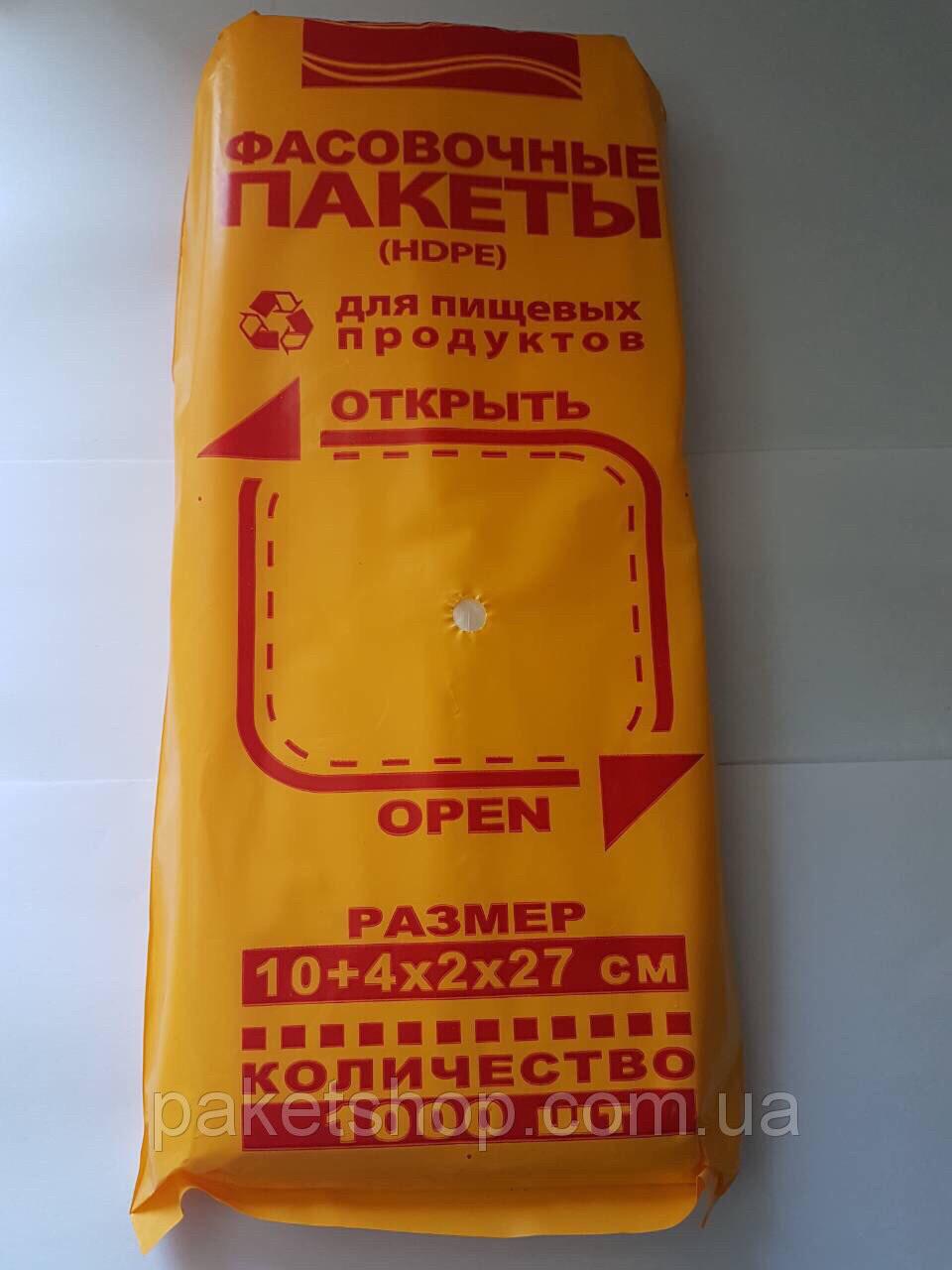 Пакет фасовочный 10+4*2*27 см без ручек