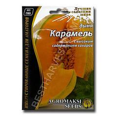 Семена дыни «Карамель» 15 г