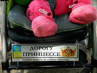Номерной знак на детский транспорт, 12,8*12,8 см., металл !!!