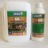 Препарат для защиты древесины ARMA 11