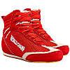 Борцовки замшевые с резиновой подошвой подростковые World Champ (р-р 33-39, красный)