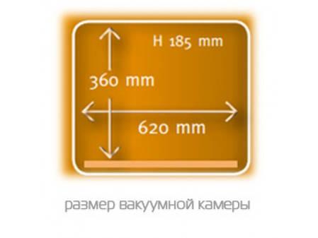ВАКУУМНИЙ ПАКУВАЛЬНИК BOXER 62 HENKELMAN, фото 2