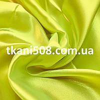 Ткань Атлас Лимонный (43)