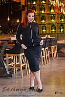 Трикотажный большой костюм юбкой черный, фото 1