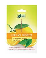 Косметическая глина для лица NaturPro желтая с экстрактом лимона и мяты 50 г